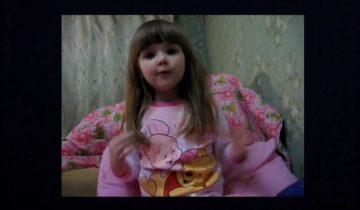 Девочка Ульяна рассказала всем, что такое любовь