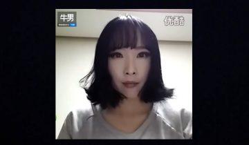 Кореянка смыла макияж, шокировав своим видом зрителей