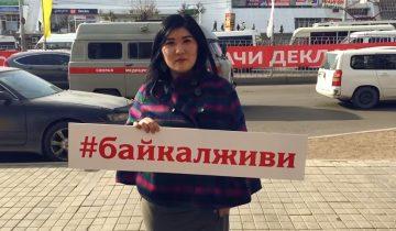 Бурятский музыкант исполнил хит Цоя на морин хууре ради спасения Байкала