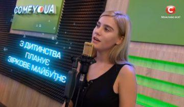 Фанатка Кристины Агилеры сразила своим выступлением на Х-Факторе