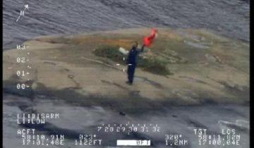 Пропавшего в Швеции россиянина нашли по слову HELP из мха