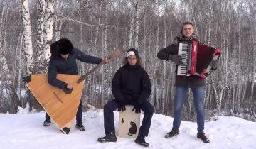 Despacito по-сибирски: горячий мотив в суровом краю