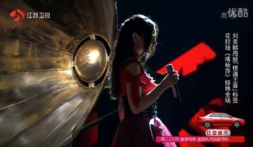 Легендарная «Катюша» — китайская версия собрала 1,3 млн. просмотров