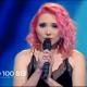 Принимающая Евровидение Португалия объявила, кто выступит от нее на конкурсе