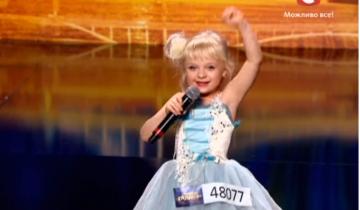 Рэп про репку в исполнении милой 5-летней девочки собрал почти 7 млн. просмотров